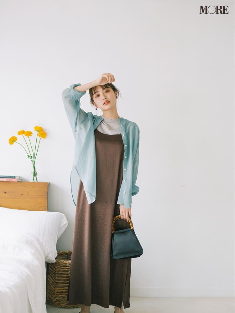 春服のトレンド【2020】特集 - 20代向け最新のレディースファッションコーデまとめ_32