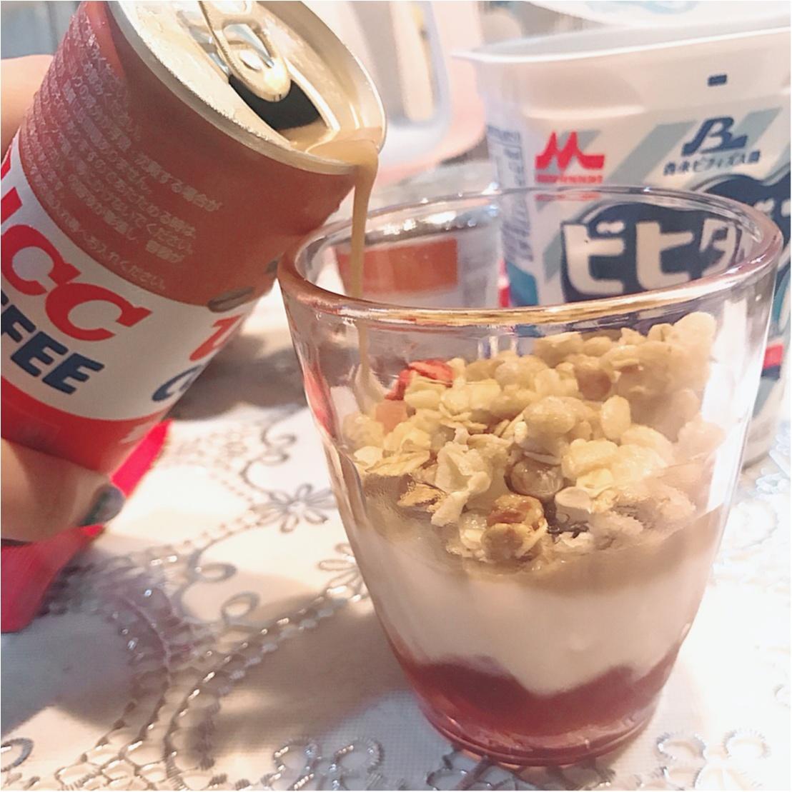 秒速ヘルシー朝ごはん♡おしゃれ女子が喜ぶ3層グラデの簡単アレンジレシピ_8