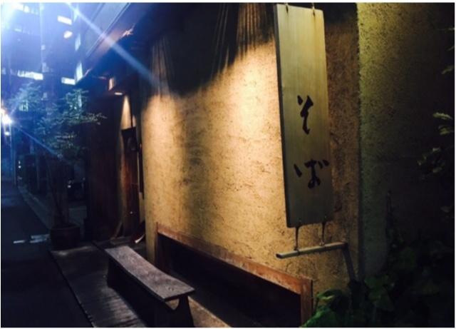 【恵比寿の隠れ家】モアハピOGさっちゃんとオシャレなお蕎麦屋さんデート♡_2