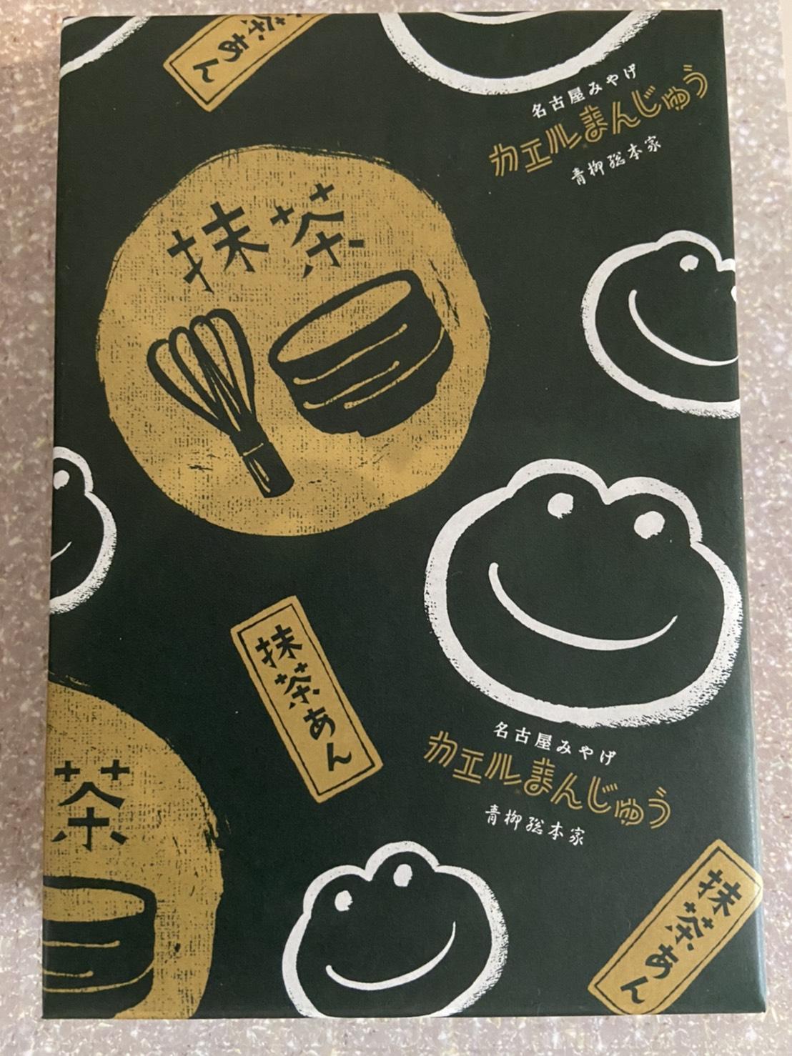 【和菓子の日】名古屋人なら皆歌える!?美味しくて可愛い隠れ名物!【限定抹茶味】_3