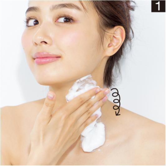 【美容家・神崎恵さん流】触りたくなる「肌&髪」の愛し方ースキンケア編ー_5