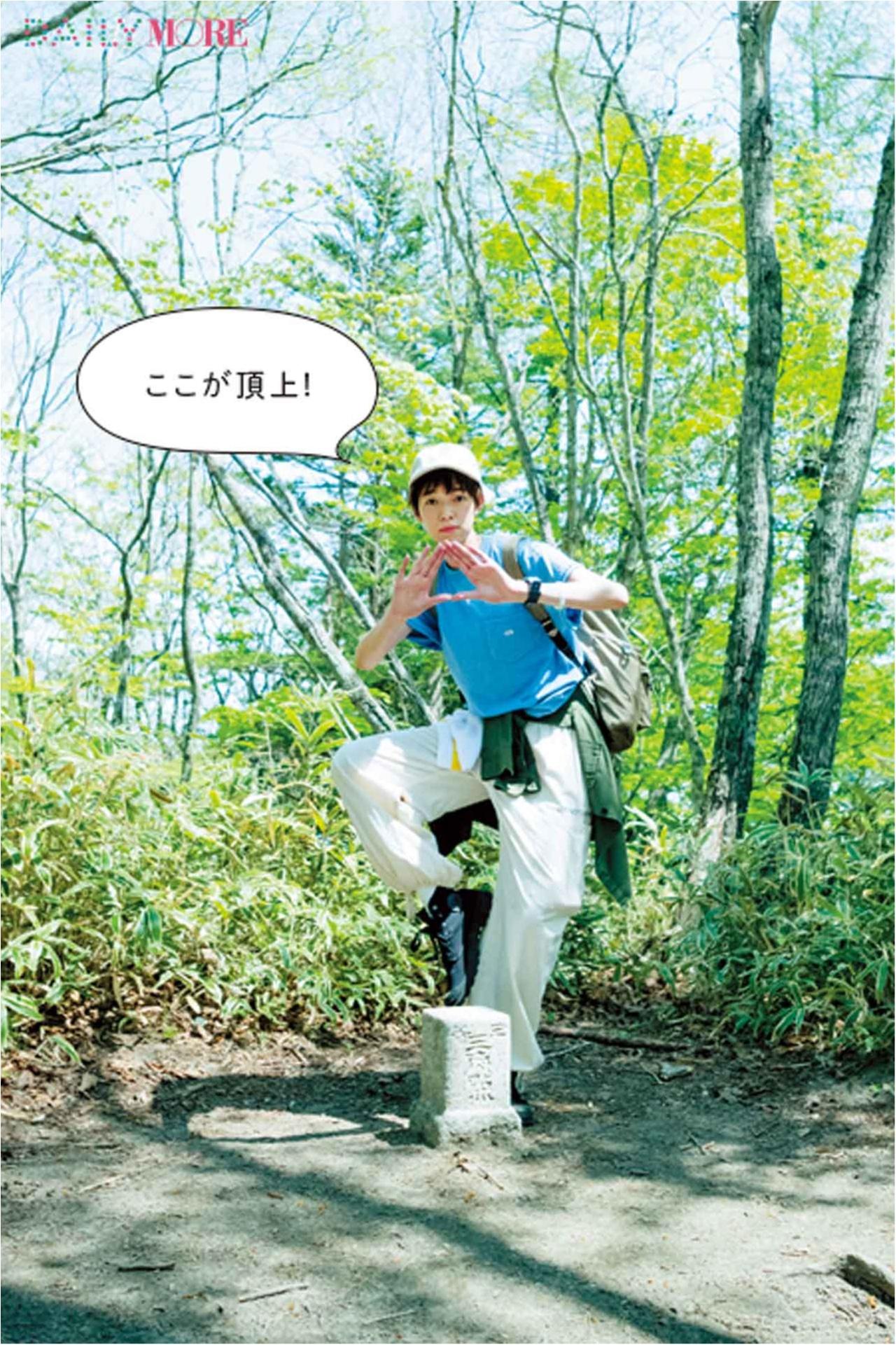 山に登るのって最高です♡ 佐藤栞里が『夏山ハイキング in 日向山!』にGO!【栞里のちょっと行ってみ!?】_4