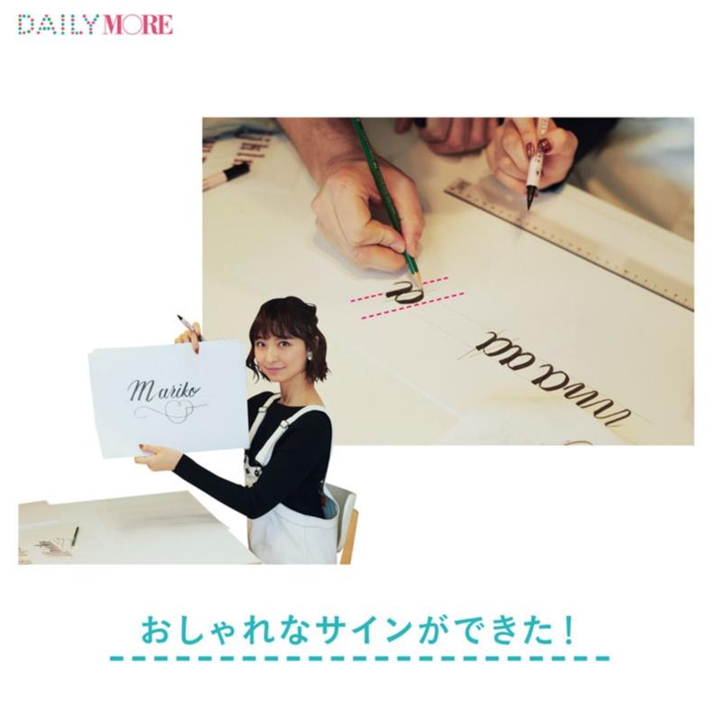 篠田麻里子が体験♡ 『Letterboy』のカリグラフィー教室【麻里子のナライゴトハジメ】_2_2