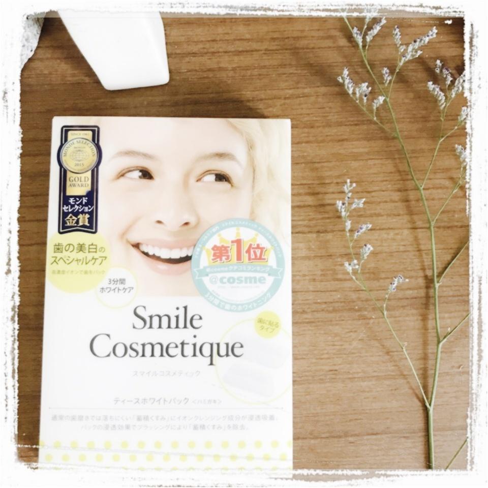 """…ஐ 【Beauty】純白な白い歯へ⁺˳✧༚ モアハピかなな、""""歯""""の美白マスク始めました。!? ஐ¨_1"""