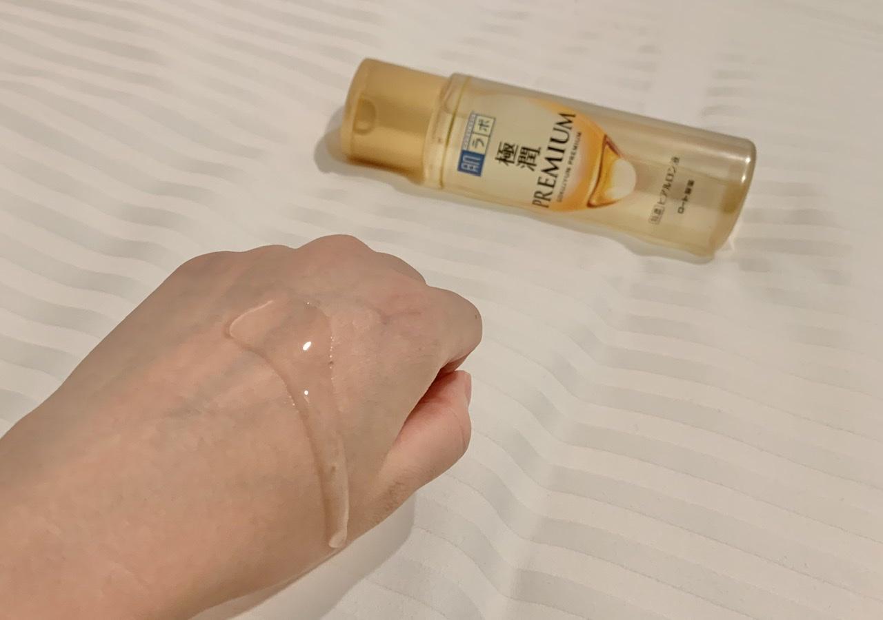 ♡肌ラボ 極潤プレミアムヒアルロン酸♡_3