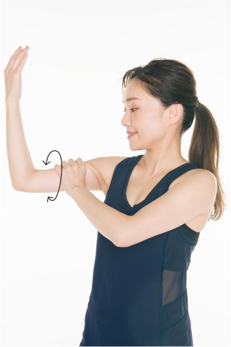 二の腕痩せ特集 - 簡単マッサージ・エクササイズや、二の腕が痩せ見えする方法まとめ_30