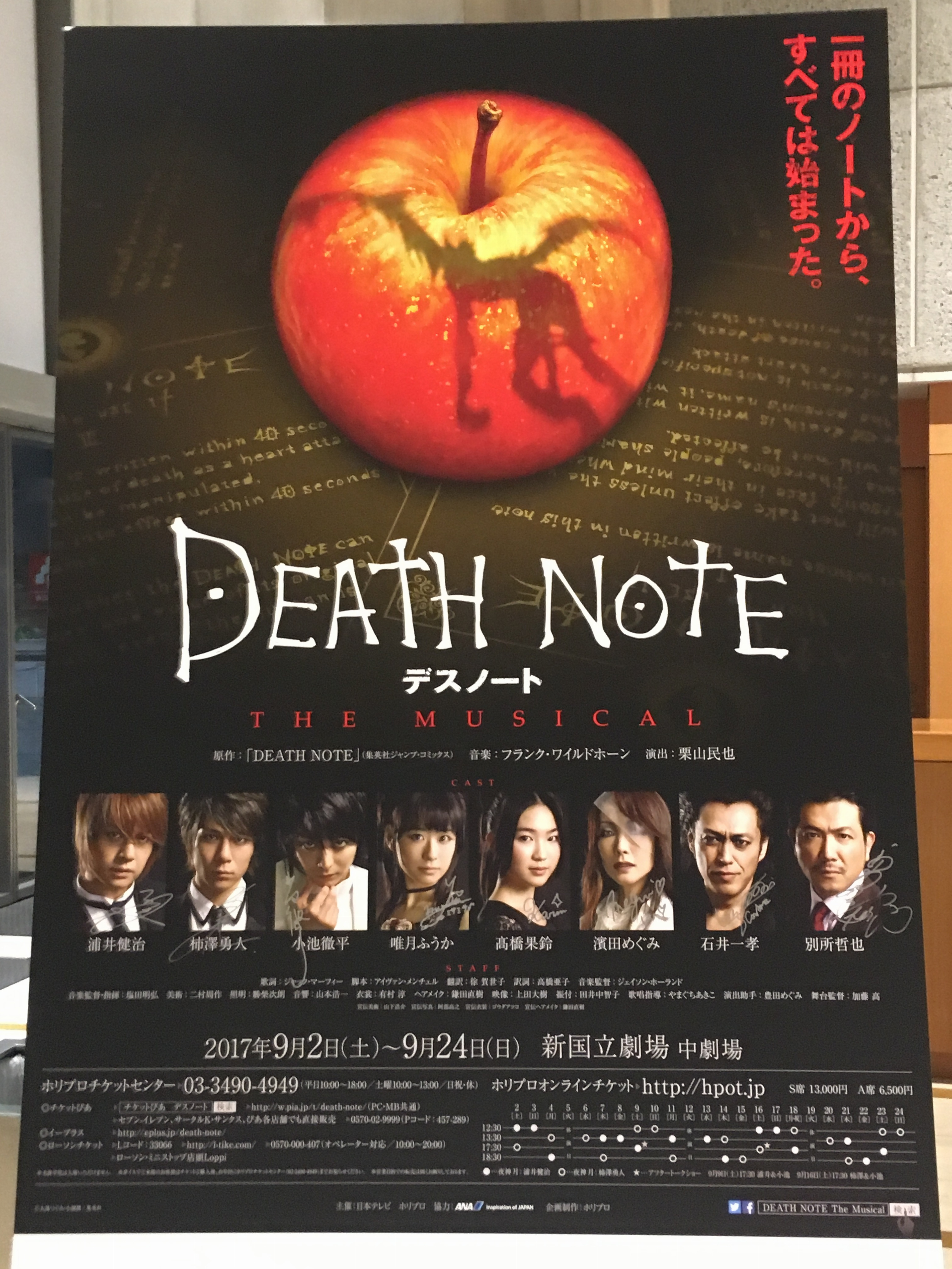 【DEATH NOTE THE MUSICAL】デスノートがミュージカルに!?待望の再演!!原作ファン、映画ファンからも大大大好評!_2
