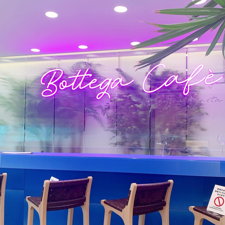 【大阪】あのBottega Venetaのカフェが梅田に!ボッテガカフェにいってきました_1