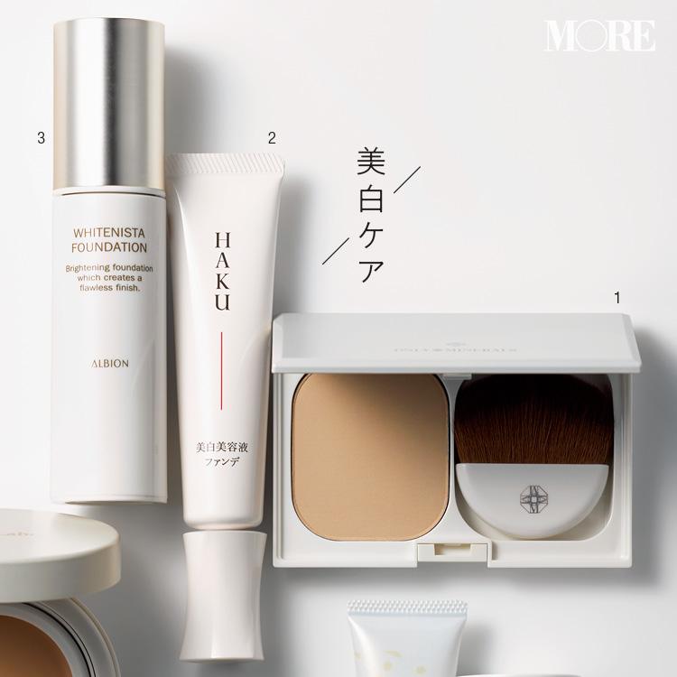 美白化粧品特集 - シミやくすみ対策・肌の透明感アップが期待できるコスメは? 記事Photo Gallery_1_15