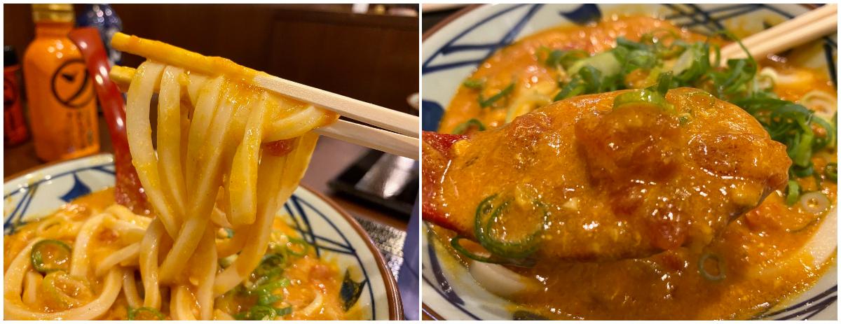 【丸亀製麺】TOKIO・松岡昌宏さんと共同開発した「トマたまカレーうどん」の麺と具材のアップ