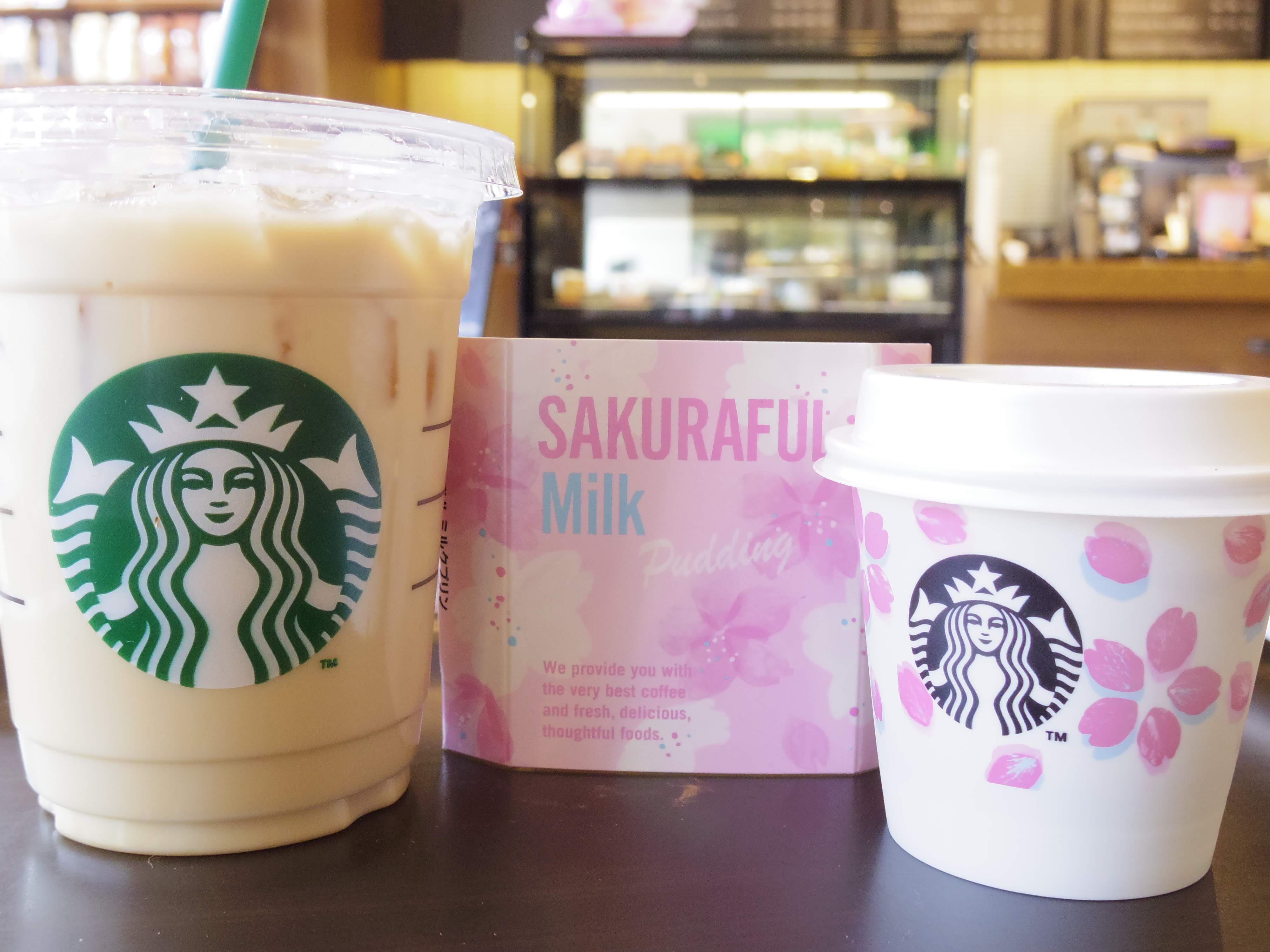 【意外とまだ売ってた!】スタバの桜シリーズ ミルクプリンを食べてみた♡_1