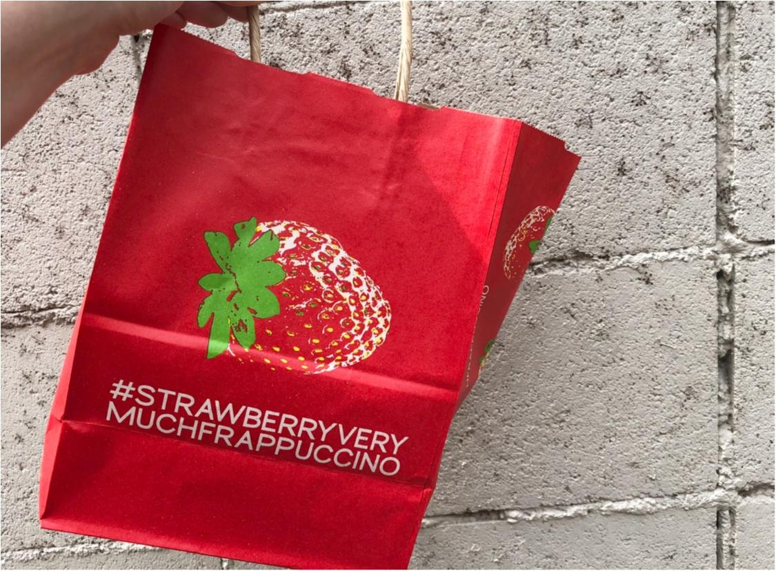 【スタバ】いちご苺イチゴ!!《#ストロベリーベリーマッチフラペチーノ》がおいしすぎる❤️_6