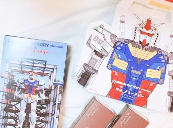 新横浜で買えるお土産2選★ありあけハーバーが「横濱ハーバー」になってガンダムとコラボ!?一度食べると忘れられない「クルミッ子」