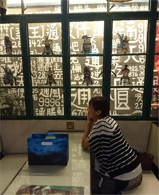 【スタバ】香港にあるレトロなスタバ_6