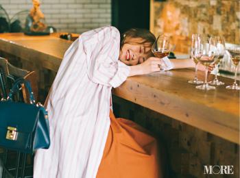 「飲み会で後輩とふたりきり……!?」内田理央主演・毎日連載『ミスブラウンの愛され着回し』4日目