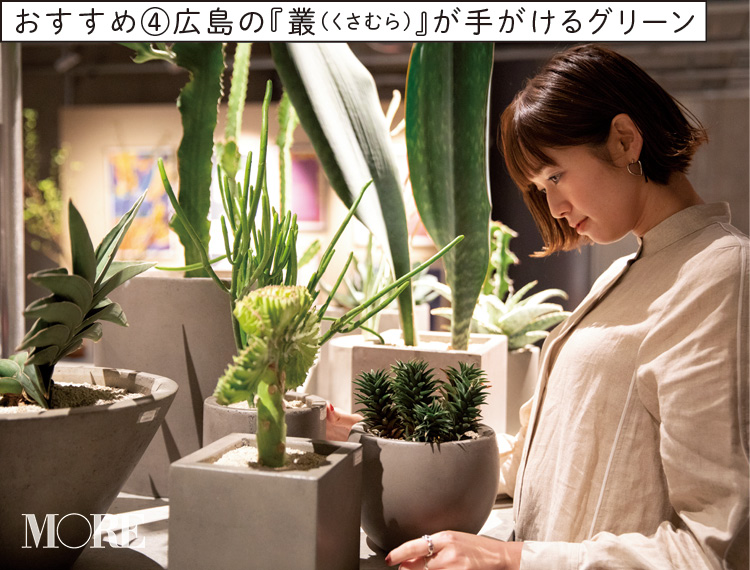 カフェも併設! 『HAY TOKYO』は、オシャレな家具と雑貨の宝庫だった!!【佐藤栞里のちょっと行ってみ!?】_4
