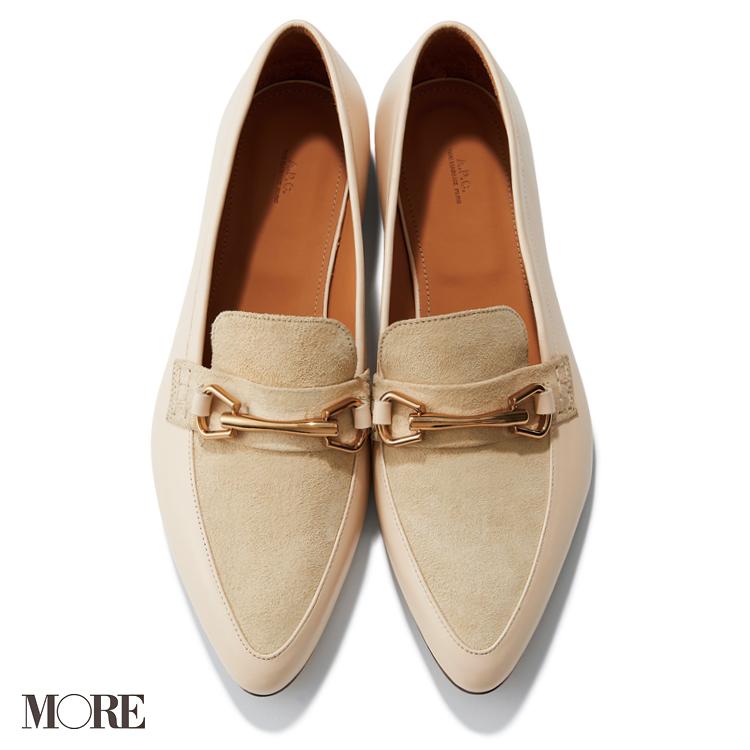ヒール靴、フラット靴、スニーカー。20代におすすめのシューズをブランド別にご紹介 | レディース_41