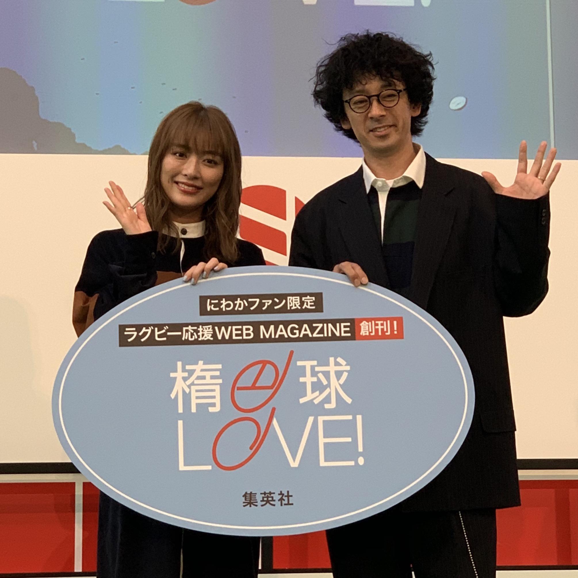 《滝藤賢一さん・だーりおちゃん登場》楕円球LOVE!の創刊発表会に参加してきました♡_2