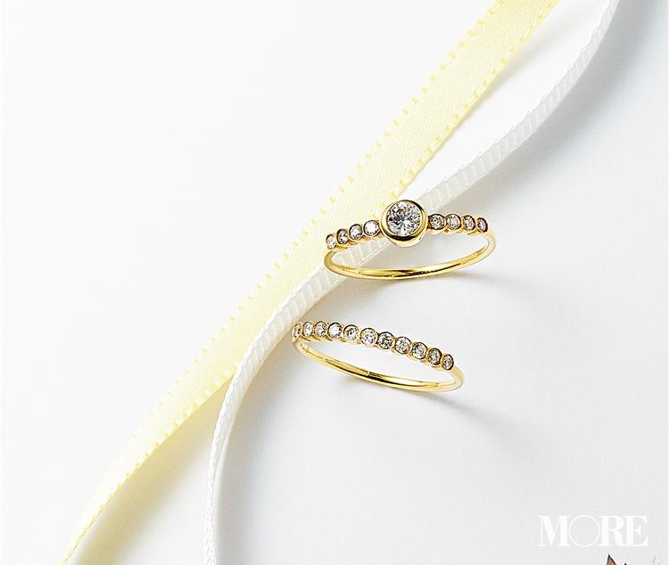 結婚指輪のおすすめブランド特集 - スタージュエリー、4℃、ジュエリーツツミなどウェディング・マリッジリングまとめ_11