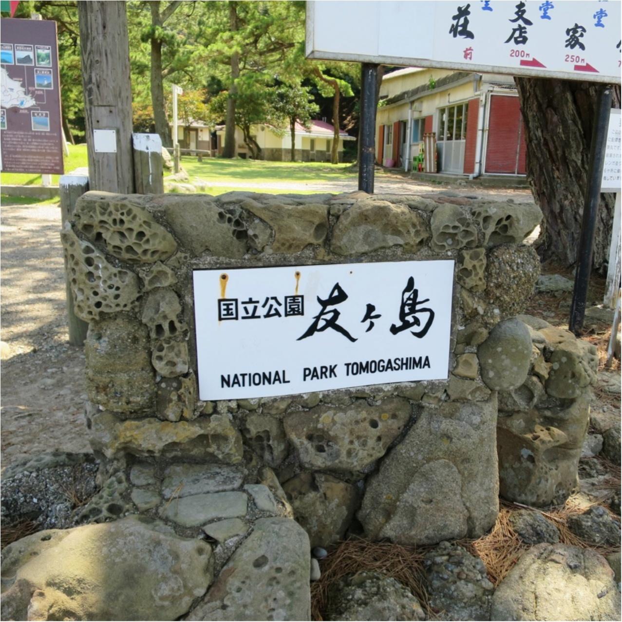 まるでラピュタの世界♡ 和歌山にある《友ヶ島》へGo♡_2