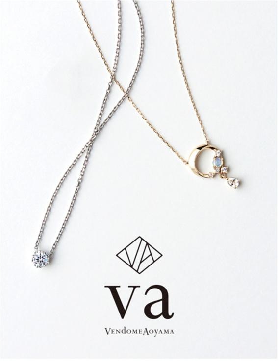 写真を撮ってコードブレスをGET♡ 『VAヴァンドーム青山 有楽町マルイ店』がリニューアルオープン!_1
