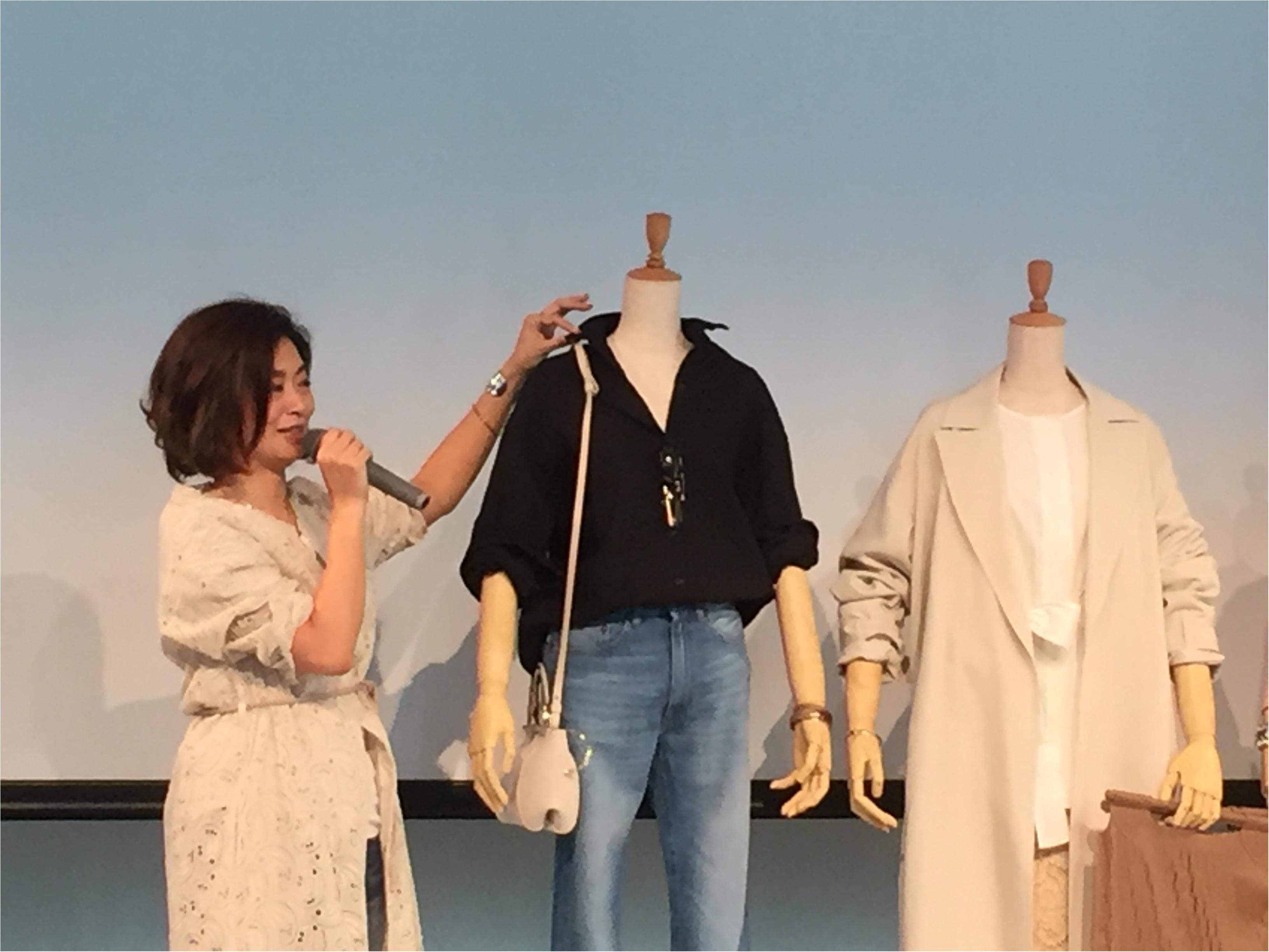 「ベーシック服をおしゃれに着こなす術」を学ぶ!グランフロント大阪で、キラめくワタシをプロデュースしよう!_4