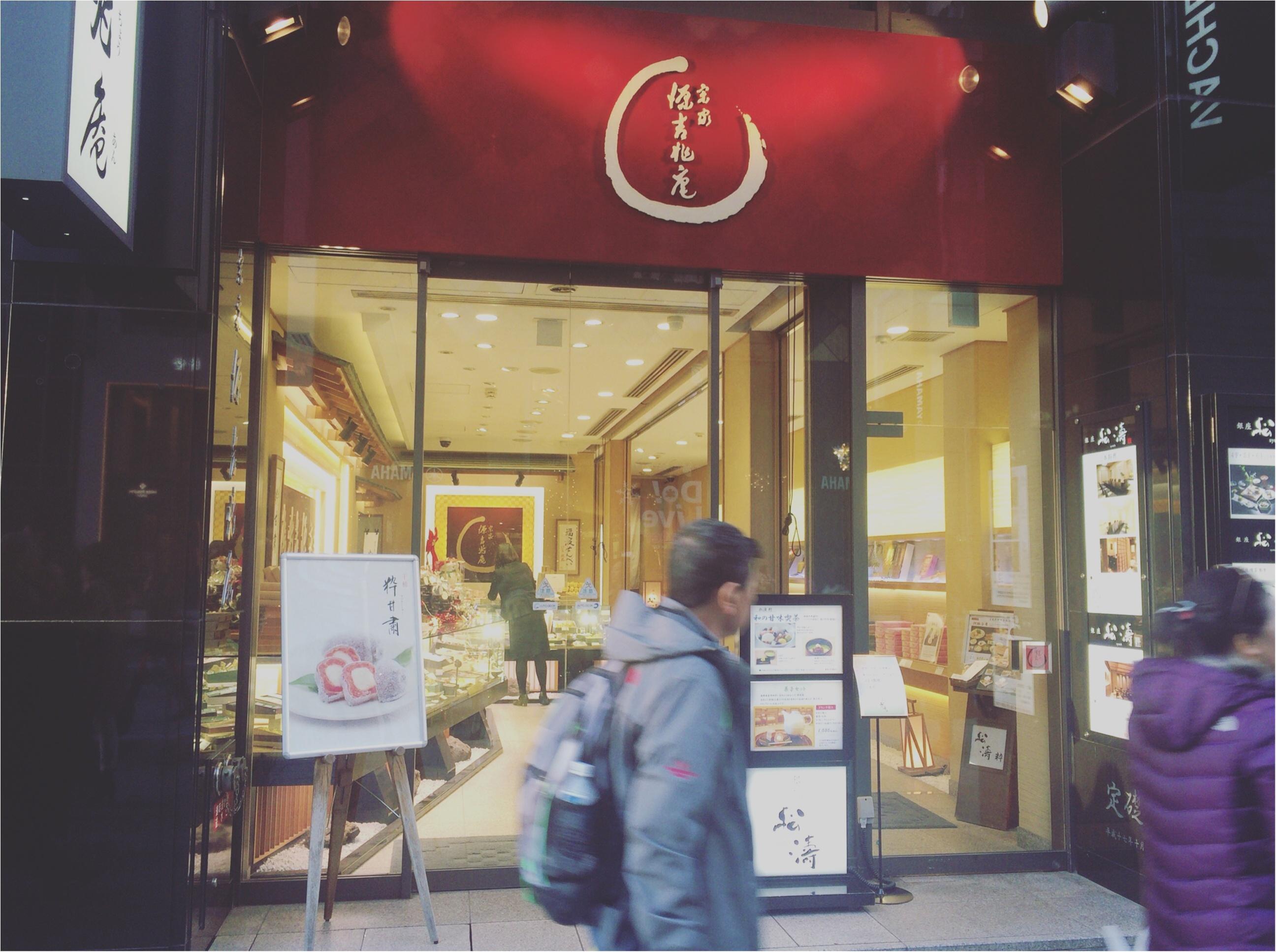 【銀座】和菓子屋「源 吉兆庵」の茶寮があるって知ってる?抹茶ぜんざい♡≪samenyan≫_1