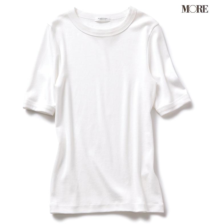 体がきれいに見える白Tなら、×デニムで即おしゃれ。飯豊まりえが実践!PhotoGallery_1_4