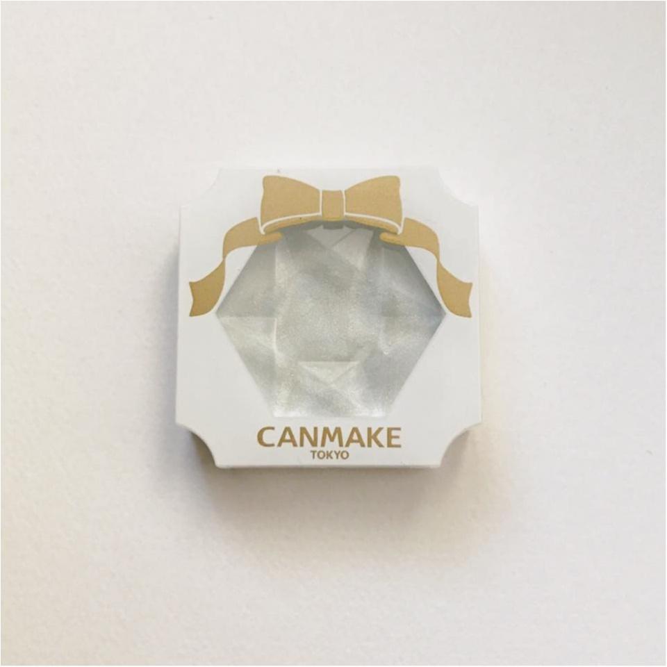 【CANMAKE】クリームハイライターでうるツヤ肌に!_1