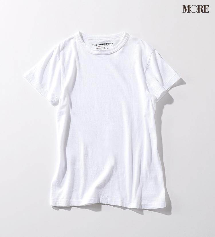シンゾーンの白Tなら来年も着られる