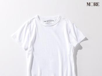 こだわりの白T、来年も着たい? 信頼の8ブランドで探してみて!PhotoGallery