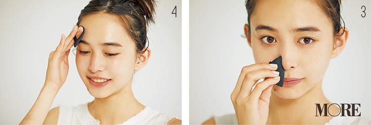 「透け美白肌」「毛穴レス肌」etc. なりたい肌が手に入るベースメイク Photo Gallery_1_12