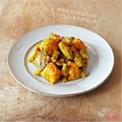 お弁当にもGOOD♡ 作りおき「絶品カラフルマリネ&カボチャサラダ」レシピ 【おめかしサラダ特集】