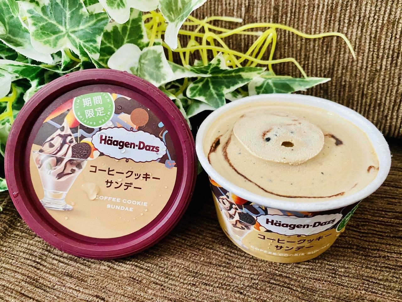 【ハーゲンダッツ新作】絶対食べて!1度で3度美味しい《コーヒークッキーサンデー》♡_2