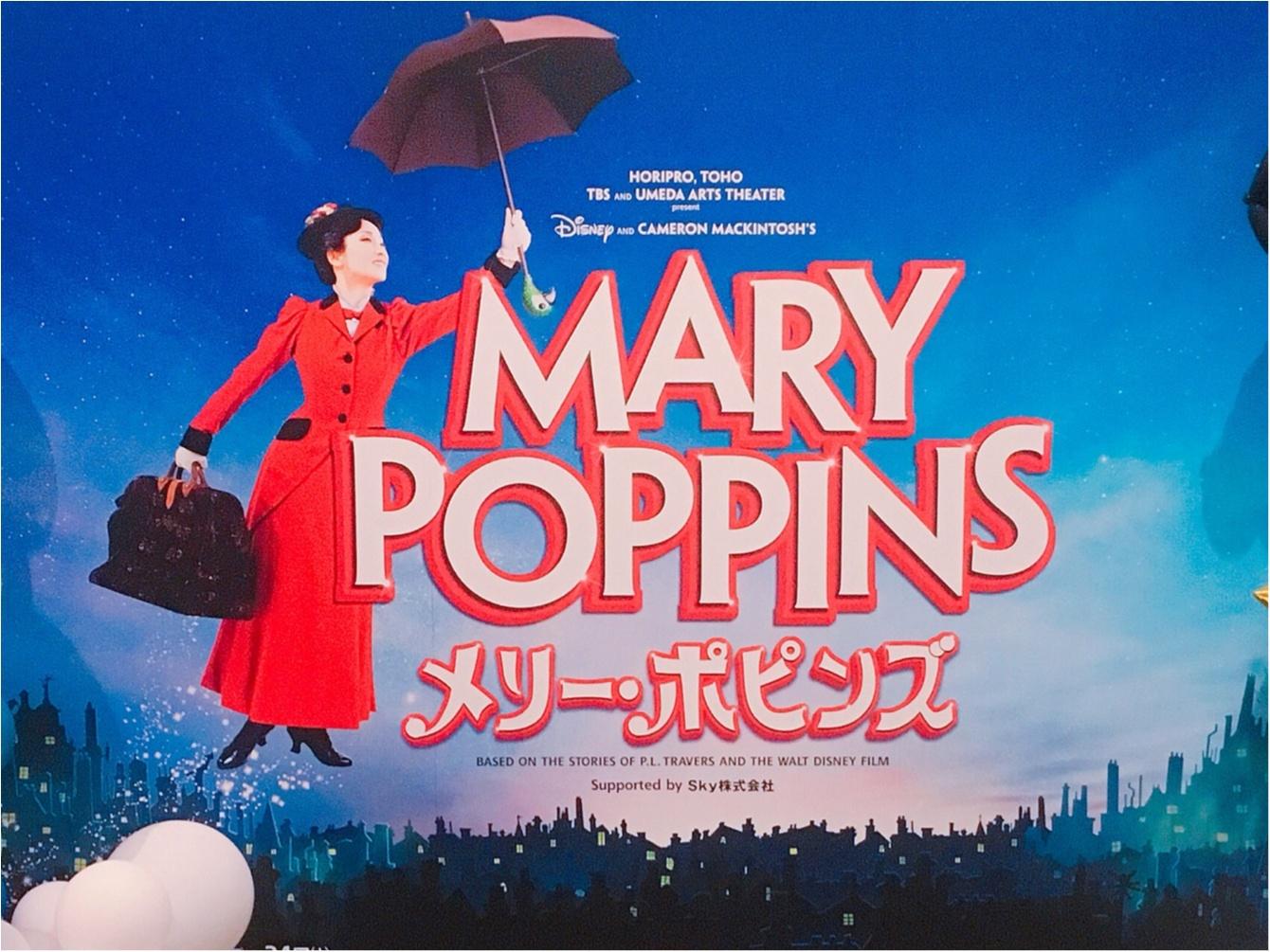 ▷世界中から愛される【メリー・ポピンズ 】にあなたも魔法をかけてもえる!!!_1