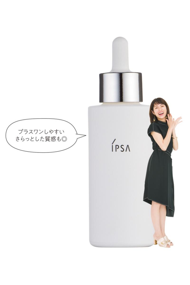 美肌自慢の美プロが「どん底肌」の時に頼っているすごい美容液、教えます!_2