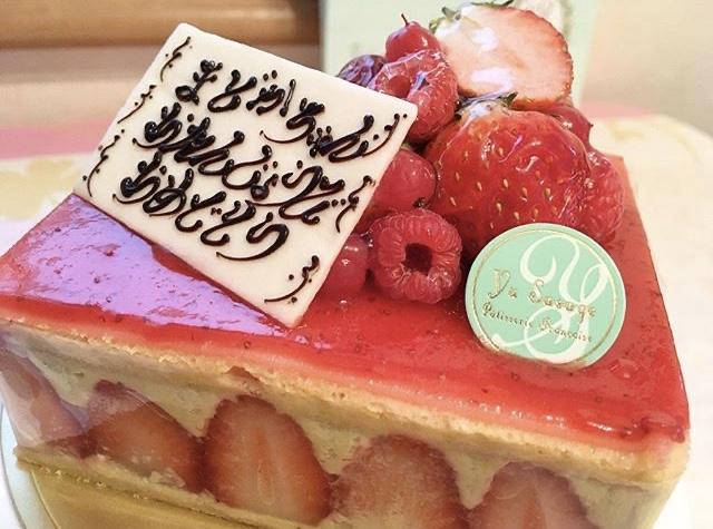 見てかわいい、食べて美味しいおすすめの誕生日ケーキ特集♡_4