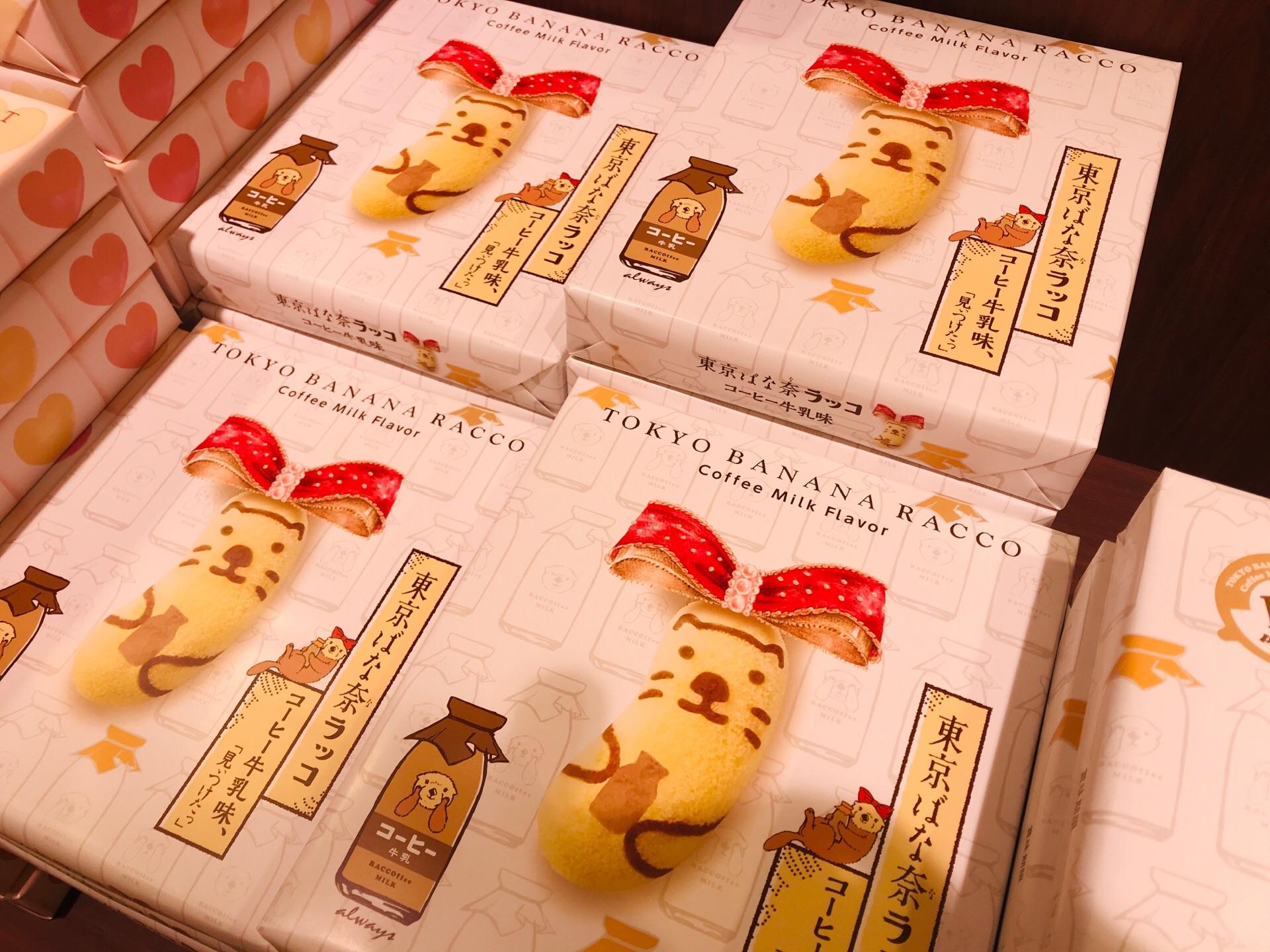 東京のおしゃれなお土産特集《2019年》- 東京限定のお土産や、人気お土産ランキングまとめ_34