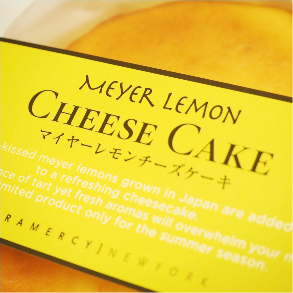 グラマシーニューヨークの期間限定チーズケーキ、もう食べた?_2