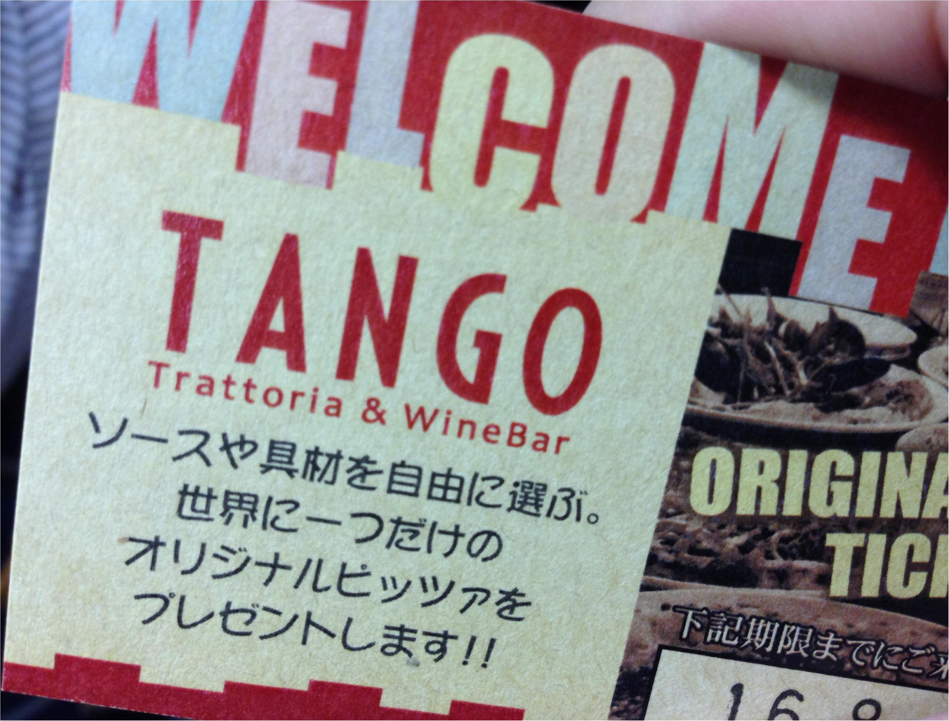 六本木で話題のカジュアルイタリアン♪《Trattoria & WineBar TANGO》_5