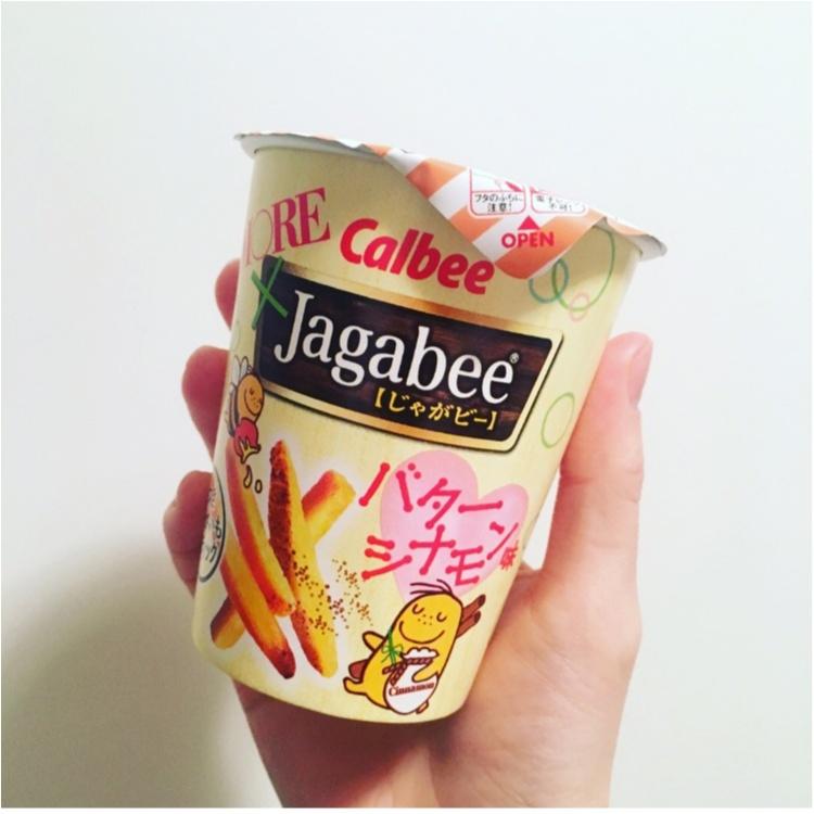【新発売】甘じょっぱくて止まらない(*´∀`*) Jagabeeのバターシナモン味!_1