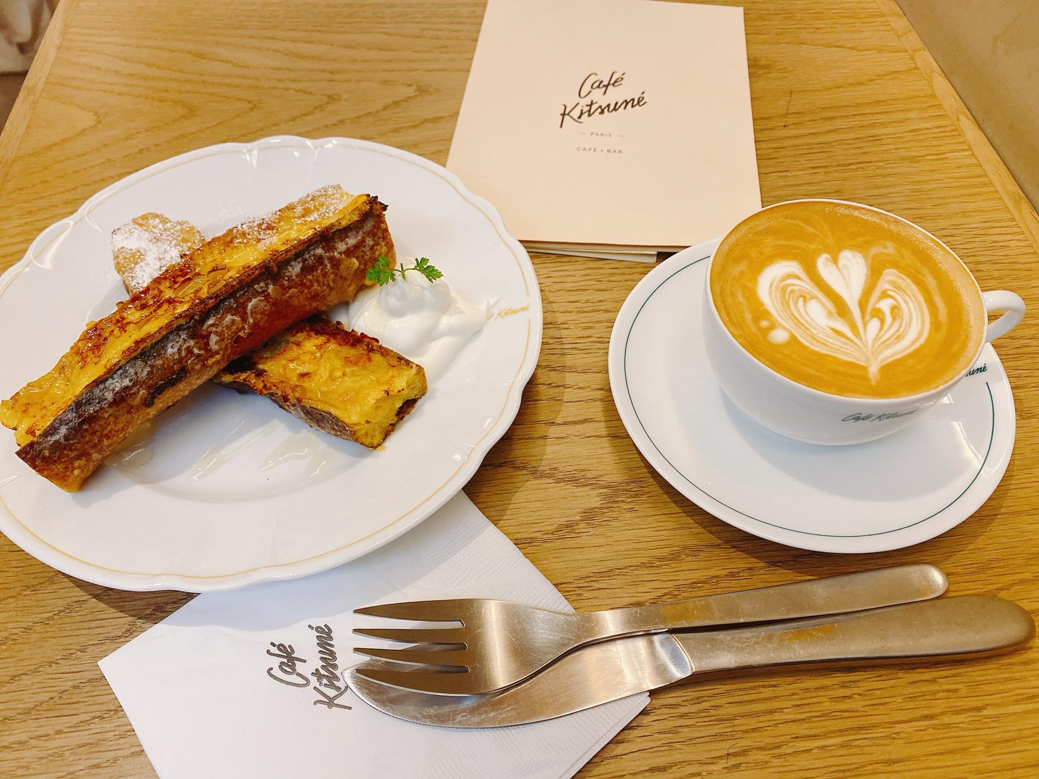朝から『Café Kitsuné』で優雅にパリジェンヌ気分_3