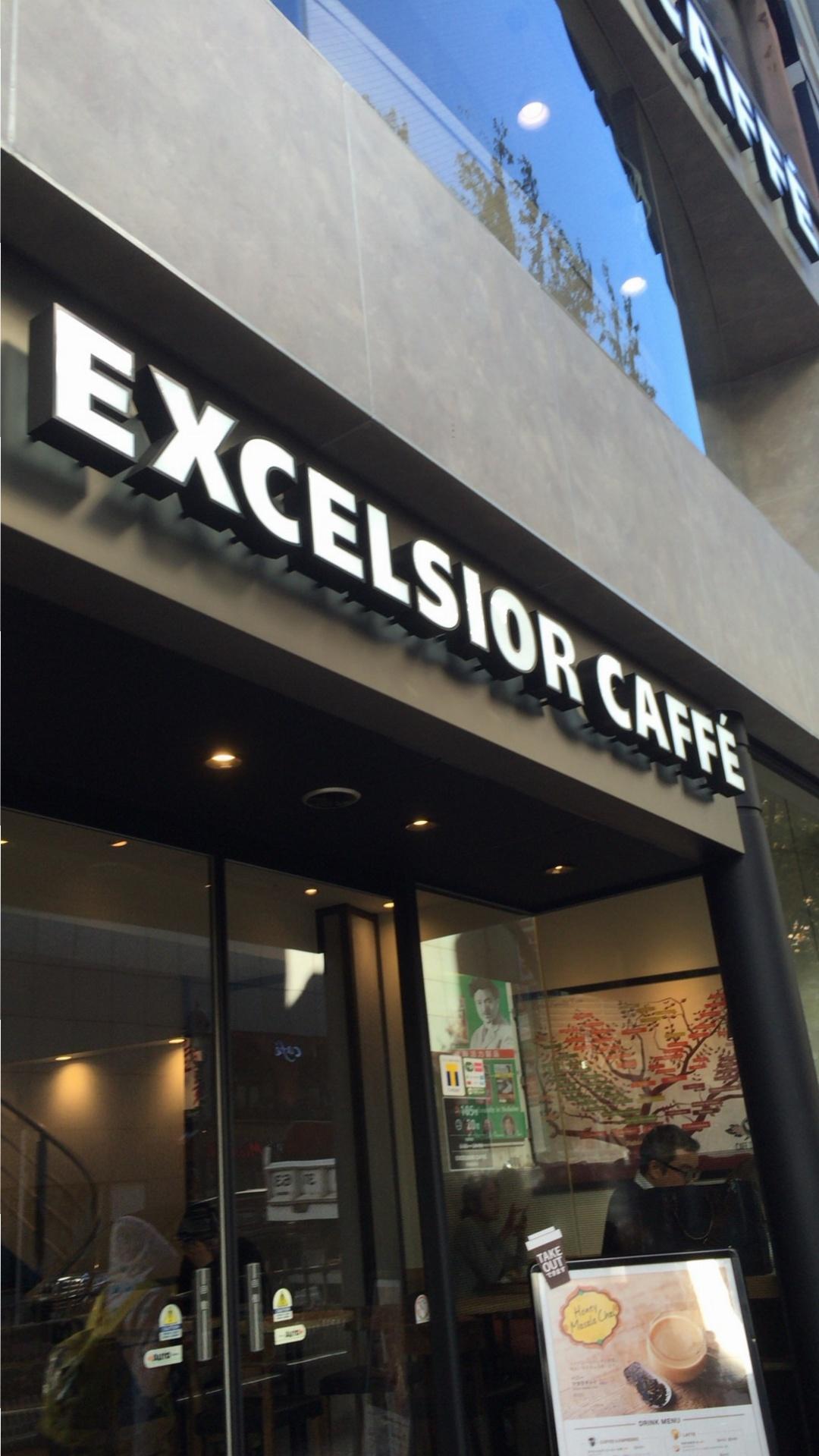 渋谷で電源カフェを探すなら?リニューアルした◯◯カフェが居心地最高♪♪ _1