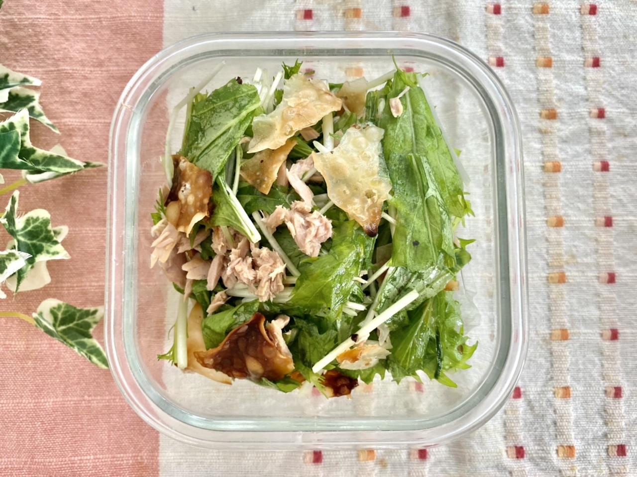 水菜とツナのパリパリサラダ