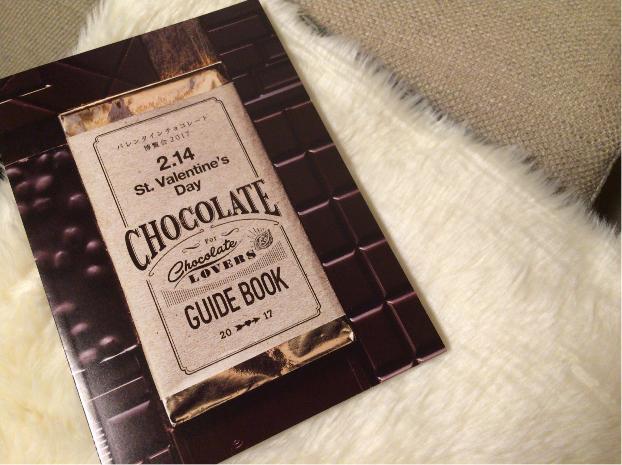 【関西VD情報】バレンタインチョコレート博覧会♡アイス!クレープにカヌレも!《会場スイーツ》食レポ♡_2