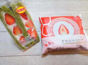 《1/15は、いいいちごの日❤️》絶対食べたい!【ローソン】新作いちごメニューまとめ☻
