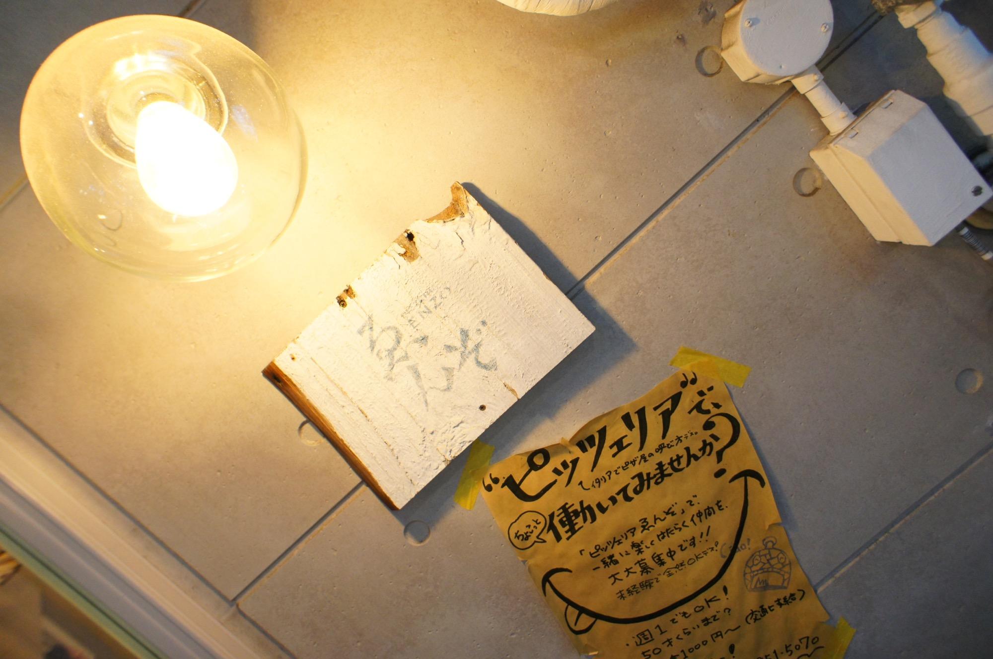 《ご当地MORE✩東京》私イチオシのテイクアウトグルメ❤️【ゑんぞ】絶品ピザが¥1,000!☻_7