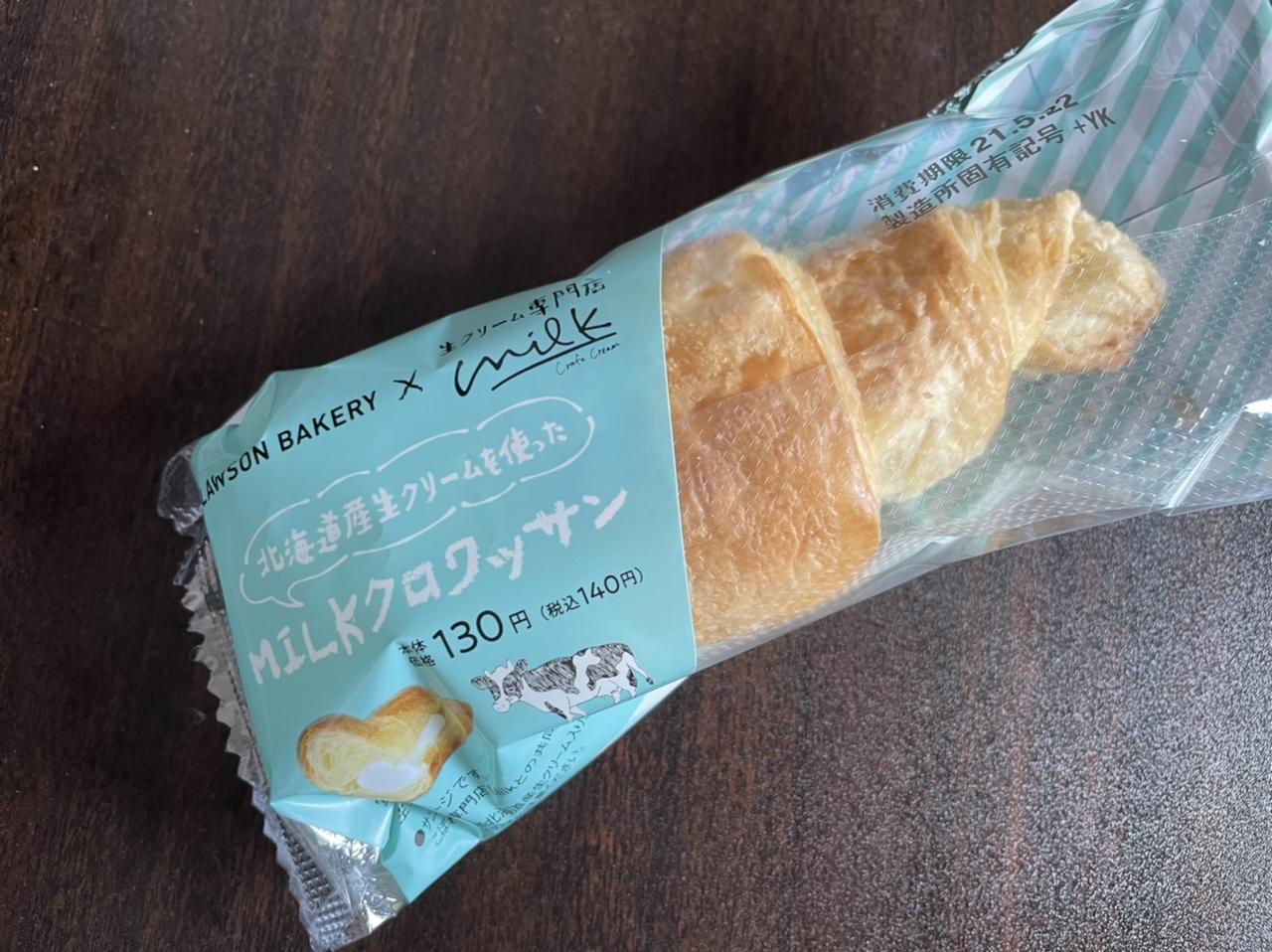 【ローソン】生クリーム専門店《Milk》とのコラボパン2種類を食べ比べ!_1