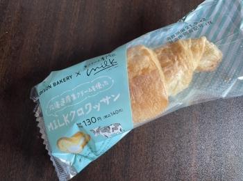 【ローソン】生クリーム専門店《Milk》とのコラボパン2種類を食べ比べ!