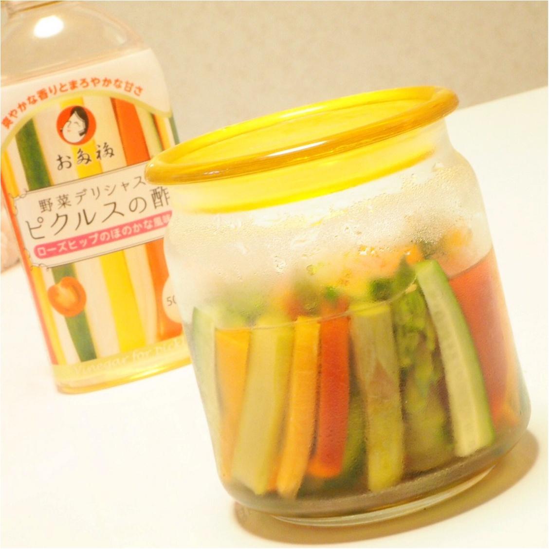 料理初心者でも超簡単★色とりどりの野菜を使ってピクルスを作ろう!_3